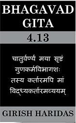 Bhagavad Gita 4.13 (Spiritual Short Book 7)  by  Girish Haridas