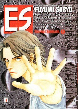 ES, Vol. 01  by  Fuyumi Soryo