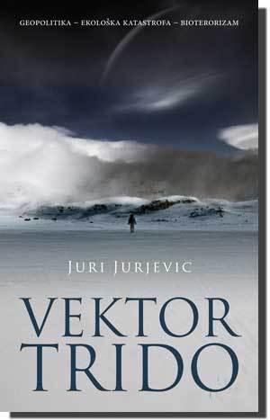 Vektor Trido  by  Juris Jurjevics