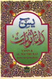 Yasin & Al Mathurat Serta Terjemahan  by  Perniagaan Jahabersa Sdn Bhd