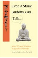 Even a Stone Buddha Can Talk: The Wit and Wisdom of Japanese Proverbs  by  David Galef