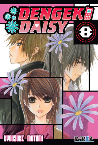 Dengeki Daisy #8 Kyousuke Motomi