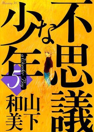 不思議な少年 5 [Fushigi na Shounen 5]  by  Kazumi Yamashita