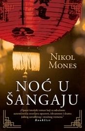 Noć u Šangaju  by  Nicole Mones