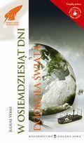 W osiemdziesiąt dni dookoła świata  by  Jules Verne