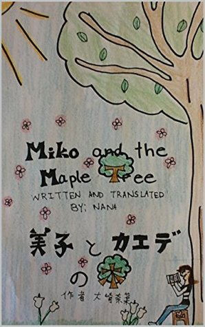 Miko and the Maple Tree: In English and Japanese  by  nana