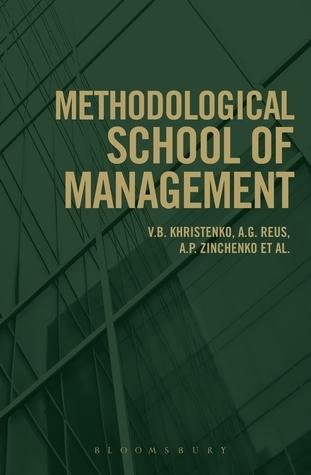 Methodological School of Management  by  V.B. Khristenko