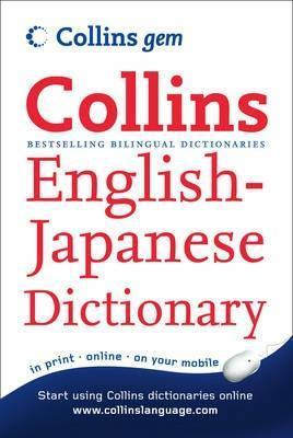 Collins English-Japanese Dictionary  by  Collins Publishers