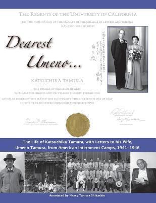 Dearest Umeno  by  Nancy Tamura Shikashio