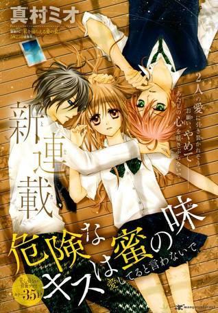 Kiken na Kiss wa Mitsu no Aji Mamura Mio