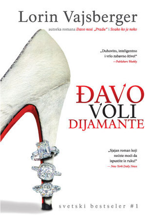 Đavo voli dijamante Lauren Weisberger
