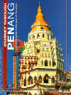 Journey Through Malacca A pictorial guide to Malaysias oldest city  by  H. Berbar