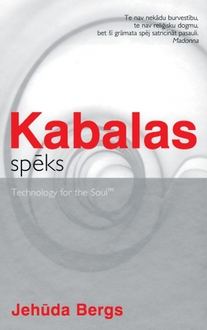 Kabalas spēks: Technology for the Soul  by  Yehuda Berg
