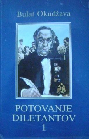 Potovanje diletantov : iz zapiskov upokojenega poročnika Amirana Amilahvarija  by  Bulat Okudzhava