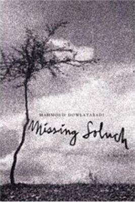 Missing Soluch Mahmoud Dowlatabadi