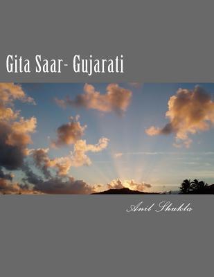 Gitasaargujarati  by  Anil Shukla