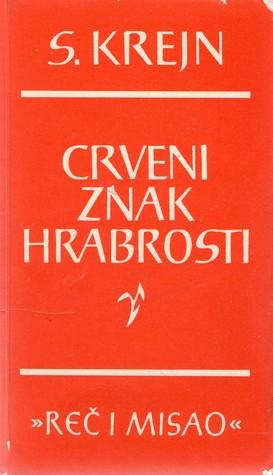 Crveni znak hrabrosti Stephen Crane