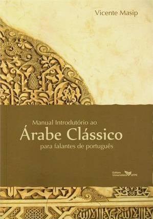 Manual Introdutório ao Árabe Clássico para Falantes de Português  by  Vicente Masip