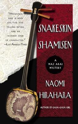 Snakeskin Shamisen Naomi Hirahara