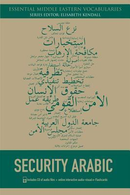Security Arabic  by  Mark     Evans