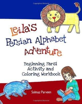 Leilas Persian Alphabet Adventure: Beginning Farsi Activity and Coloring Workbook  by  Solmaz Parveen