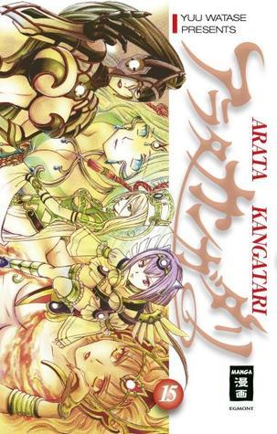 Arata Kangatari 15  by  Yuu Watase