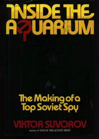 Последняя республика: Почему Советский Союз проиграл Вторую Мировую войну Viktor Suvorov