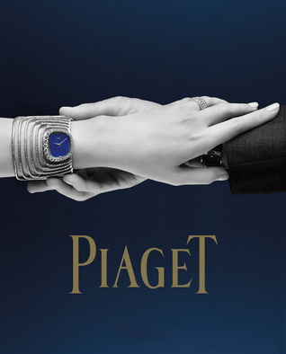 Piaget: Watchmakers and Jewellers Since 1874  by  Florence Müller