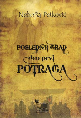 Potraga (Poslednji grad #1) Nebojša Petković