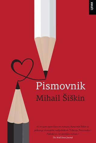 Pismovnik Mihail Šiškin