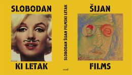 Filmski letak  by  Slobodan Šijan
