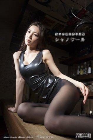 Anri Suzuki Photo Album Chat noir  by  feticco