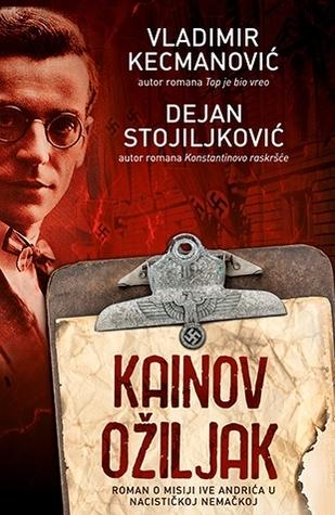 Kainov ožiljak Dejan Stojiljković