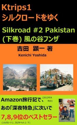 Ktrips1 Silkroad #2 Pakistan Kenichi Yoshida