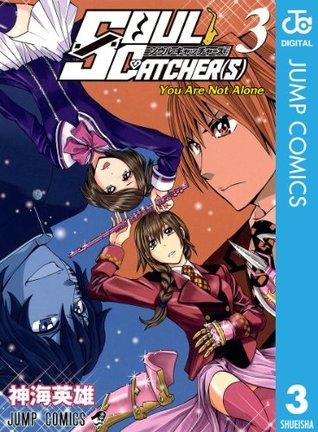 SOUL CATCHER(S) 3 (ジャンプコミックスDIGITAL) 神海英雄