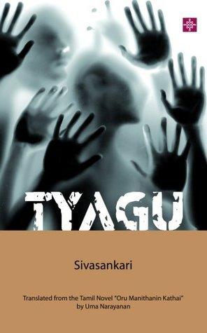 Tyagu  by  Sivasankari