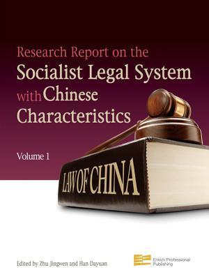 Research Report on the Socialist Legal System with Chinese Characteristics Vol.1 Zhu Jingwen