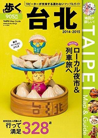 ARUKU TAIPEI 2014-2015  by  Yūji Shimokawa