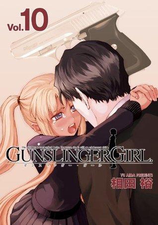 GUNSLINGER GIRL(10) (電撃コミックス) 相田 裕