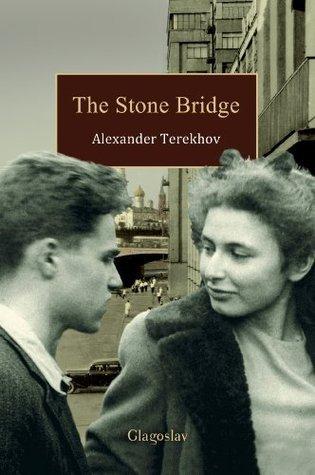 The Stone Bridge:  by  Alexander Terekhov