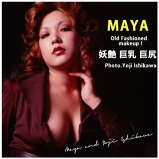 Maya Sexy Beautiful breast and back  by  Yoji Ishikawa