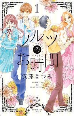 Lets Dance a Waltz 1  by  Natsumi Ando