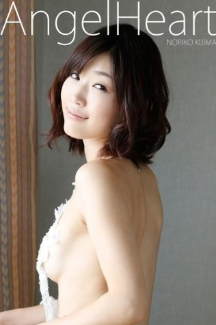 KijimaNorikoAngelHeartTokubetuban  by  selflash