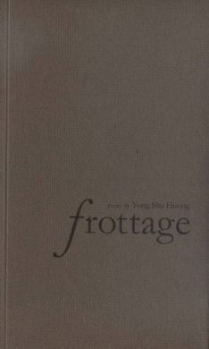 Frottage  by  Yong Shu Hoong