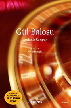 Gül Balosu  by  Antonis Sourounis