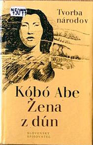 Žena z dún  by  Kōbō Abe