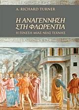 Η Αναγέννηση στη Φλωρεντία: Η γένεση μιας νέας τέχνης  by  A. Richard Turner