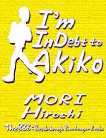 Im In Debt to Akiko Hiroshi Mori