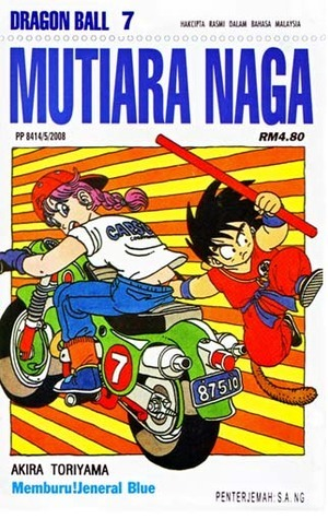 Mutiara Naga Vol.7: Memburu! Jeneral Blue (Dragon Ball, #7)  by  Akira Toriyama