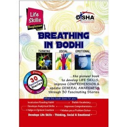Breathing in Bodhi - General Awareness / Comprehension Books - Life Skills, Attitude Deepak Agarwal